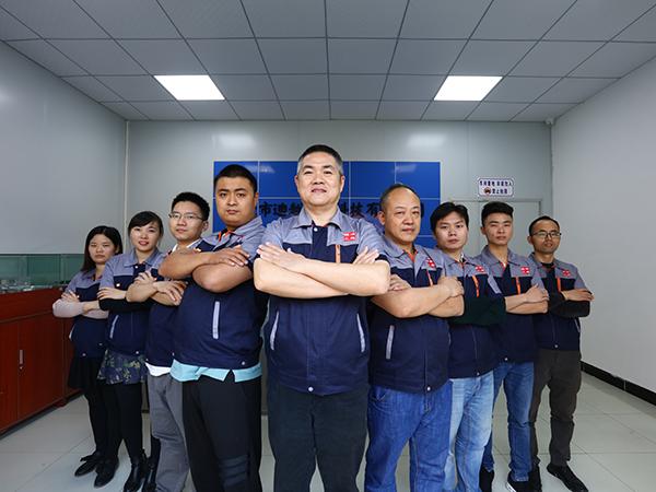 迪越精工-管理团队
