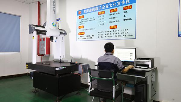 迪越智能印刷设备零件合作案例